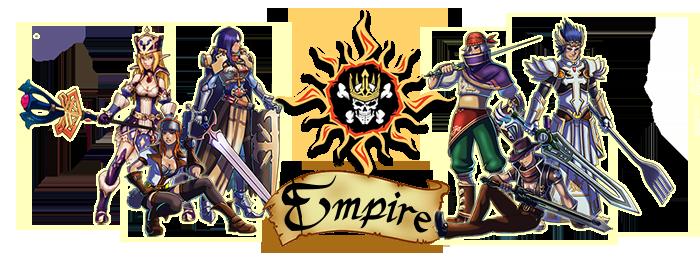 Гильдия империя, Empire guild